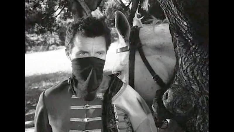 Капитан Тенкеш 1963 Венгрия
