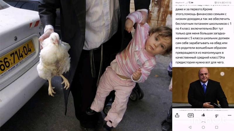 29 06 2020 масоны жертвоприношения новости россия дети свободаслова живая гражданин1899