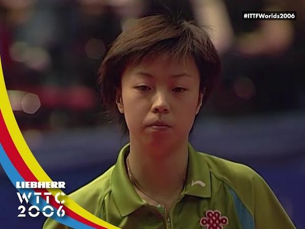 Zhang Yining vs Veronika Pavlovich | 2006 World Table Tennis Championships (WT SF)