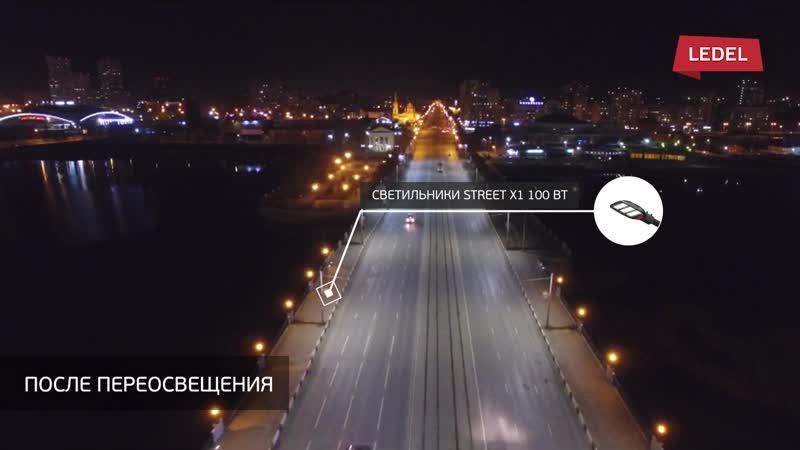 Переосвещение светильниками LEDEL дорожного участка в Челябинске
