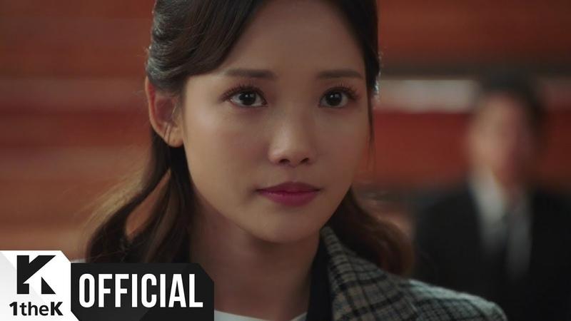 MV Kei Lovelyz 러블리즈 Let's Pray RICHMAN 리치맨 OST Part 3