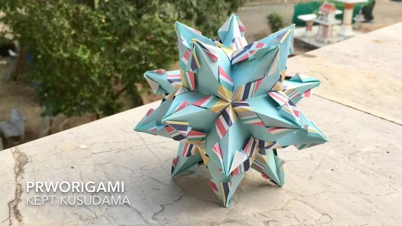Kept Kusudama PrwOrigami Folding Tutorial くす玉・折り紙