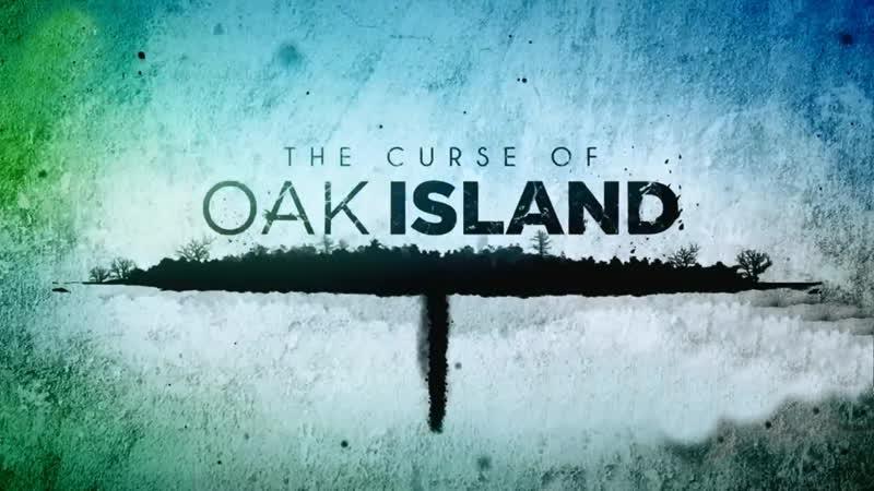 Проклятие острова Оук 6 сезон 13 серия. Бумажная охота The Curse of Oak Island 2019
