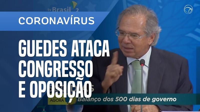 """PAULO GUEDES  VAMOS SUBIR EM CADÁVERES PARA ARRANCAR RECURSOS """""""