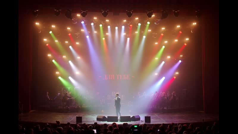 Анонс концерта Влада Сытника на телеканале Интер