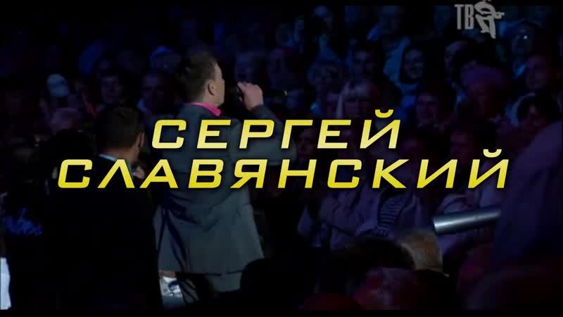 Сергей Славянский_26.02.2020_Борисов
