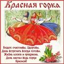 Полина Светикова - ,  Россия