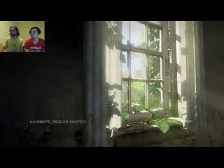 Анонс начала стрима The Last of Us в группе ТРИВ1ОЙ COMPANY #7