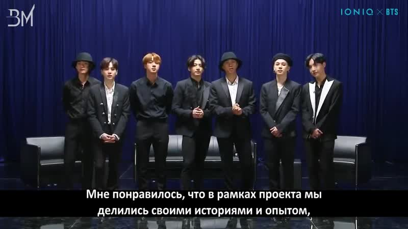 RUS SUB BTS about their experience with IONIQ