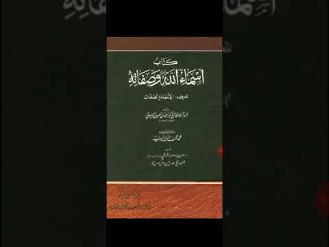 Имеет ли Аллах границы? Кого ваххабиты считают джахмитами?