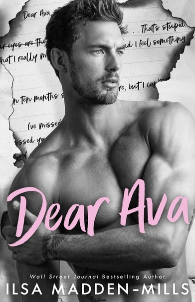 Dear Ava