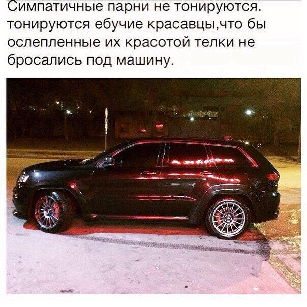 Сергей Федоренко | Харьков