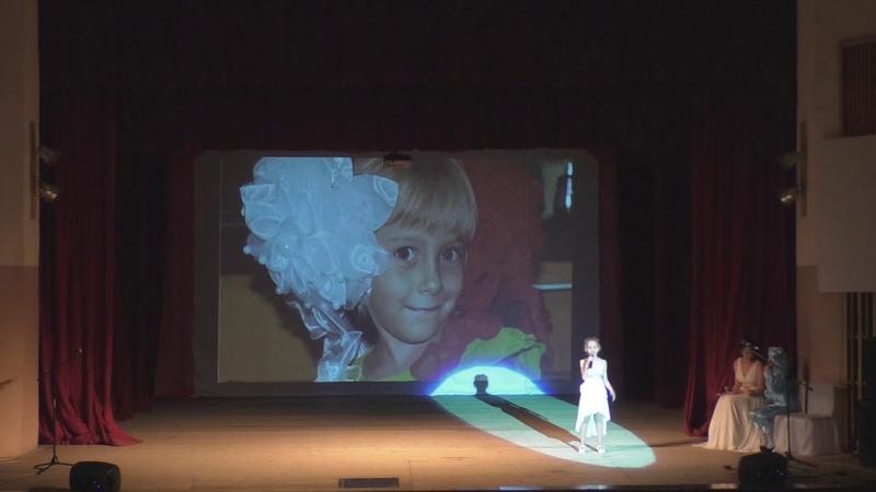 Визитная карточка Анастасии Максиной на конкурсе Туфелька для Золушки