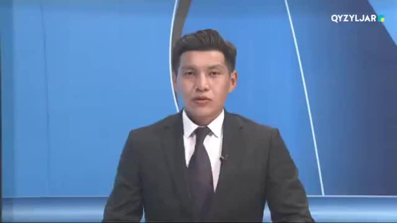 ТҮРКІСТАН ОБЛЫСЫНА ГУМАНИТАРЛЫҚ КӨМЕК (360p).mp4