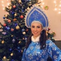 Anastasia Rykacheva
