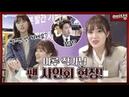 [ 365] 마루 작가님 팬 사인회 비하인드, 형주는 사인을..(눈물) 남지현 준혁