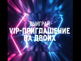 VIP-пригласительные. Воронеж. Материал содержит рекламу алкоголя и запрещен к просмотру лицами, не достигшими 18 лет