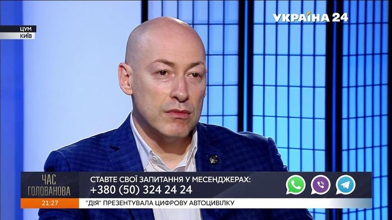 Гордон о причине бурной реакции на его интервью с Поклонской и о том завербован ли он КГБ и ФСБ