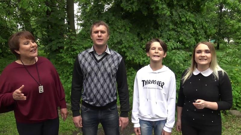 Хоровая акция За семью за Родину за Россию МКЦ г Шацк
