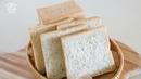 How to make vegan whole wheat sandwich bread at home whole wheat 20%집에서 비건 통밀식빵 만들기 통밀20%(손반죽)