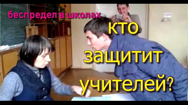 В Кирове родители школьницы избили учительницу - Россия 24
