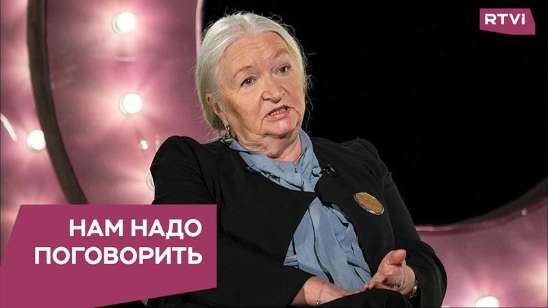Как понять самого себя Нам надо поговорить с Татьяной Черниговской