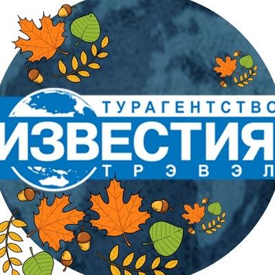 Ксения Слободенюк
