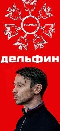 Тася Орлова