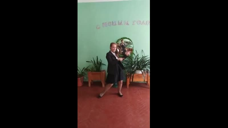 Танец Кати подходит под любую песню Часть 1