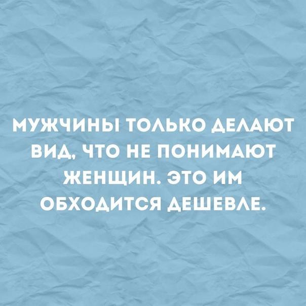 Точно!