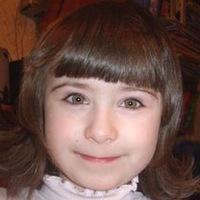 Поможем маленькой девочке всем миром!