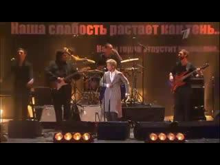 Сурганова и Оркестр - Она была в Париже