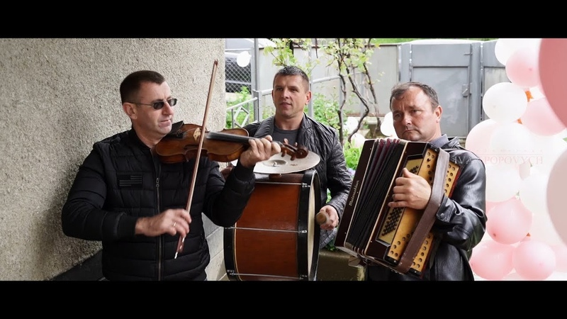 Гурт Ліщанова Новта Троїста закарпатська співана (як то то було давно) коломийка