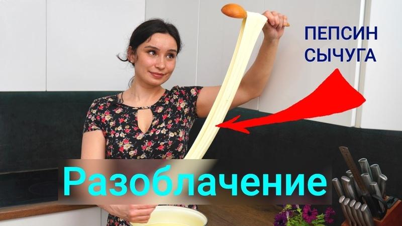 Разоблачение БРЕХУХИ Моцарелла дома из 2 ингредиентов за 30 минут Сыр из молока