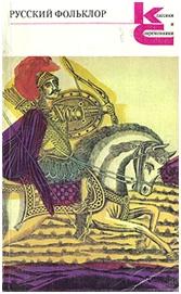 Истоки русской письменности, изображение №8