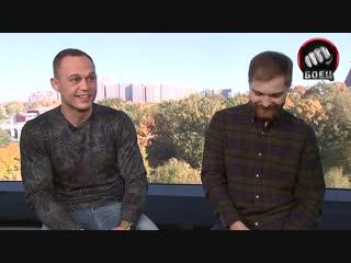 """Матч! Боец """"Не о боях"""". Интервью с Алексеем Махно"""