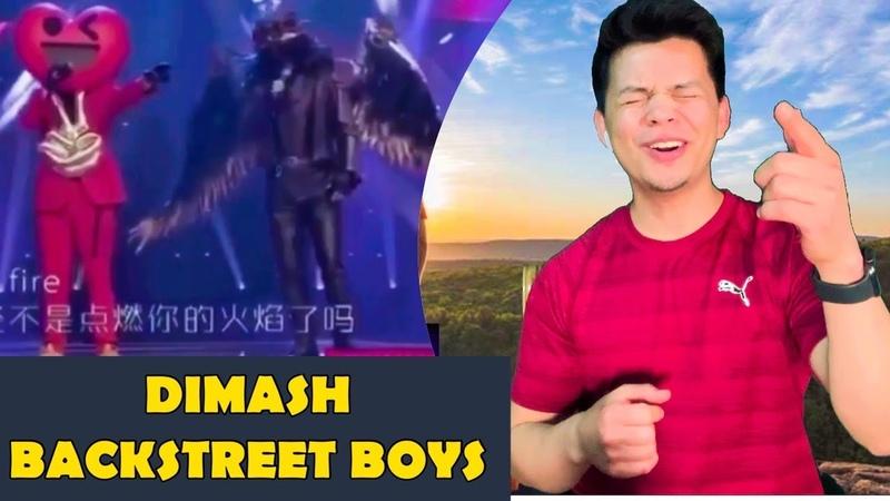 Dimash Backstreet Boys I WANT IT THAT WAY MASKED SINGER MUSIC ENTHUSIAST NURSE REACTS