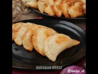 Мини-чебуреки с картофелем и сыром