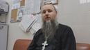 ГРЯДУТ ТЯЖЕЛЫЕ СОБЫТИЯ! ГРЯДЁТ ЧИСТКА! Священник Гавриил Кондрашов