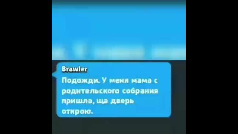 Brawl.chiikss-20200807-0001.mp4