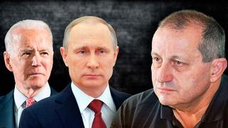 Зачем Байдену встреча с Путиным? Мощный анализ Якова Кедми!