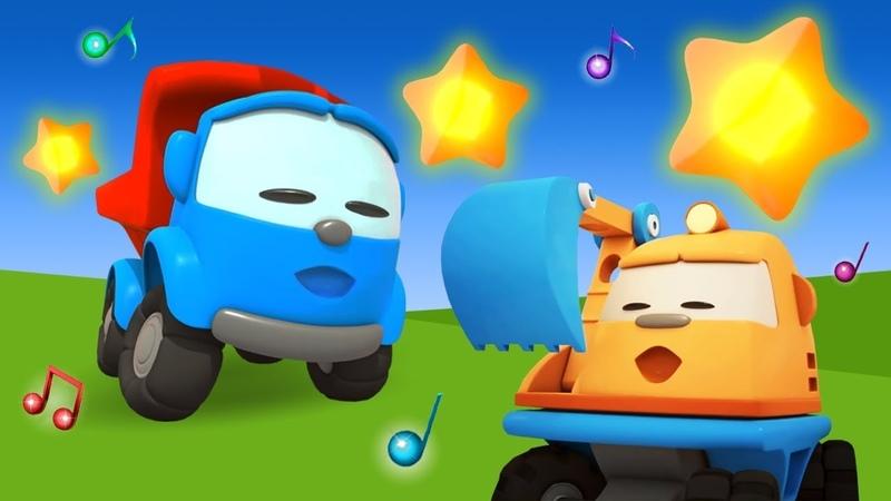 Bebek şarkısı. Oyuncak kamyon Leo iyi geceler şarkısını söylüyor! Çocuk şarkısı
