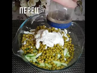 Салат с капустой на каждый день