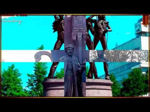 Доска объявлений Екатеринбург Bulletin board Yekaterinburg