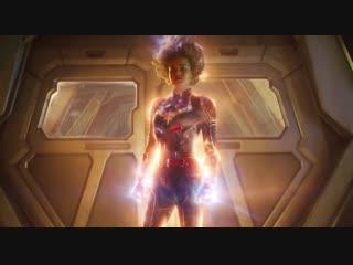 Капитан Марвел  официальный трейлер
