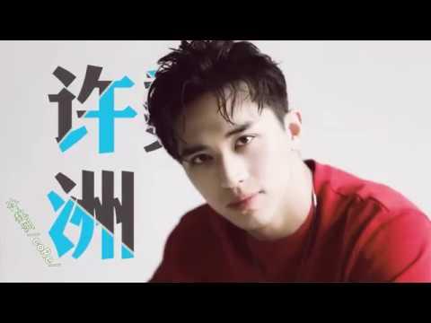 Xu Weizhou FMV The Boy Next Door 日常萌豆洲 BGM《오즈의 마법사 魔术师 》朴善珠 смотреть онлайн без регистрации