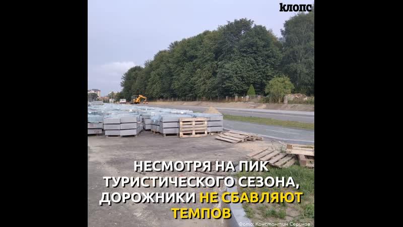 Строительство автомагистрали в Пионерском