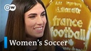 Do professional female athletes still face a lack of respect?   DW News