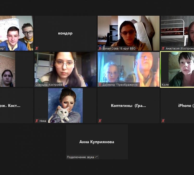 Состоялась викторина по культуре России онлайн