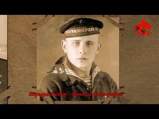 Варвара Визбор - Военные фотографии.